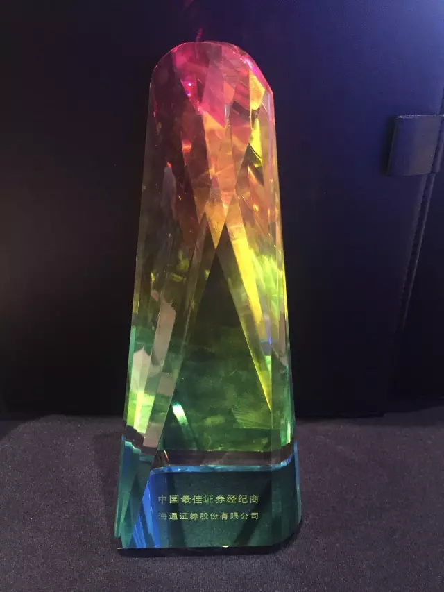 "<p>Haitong, among their 6 awards, won for ""Best securities brokers in China""</p>"