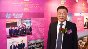 Haitong Securities distinguished in Hong Kong with two awards