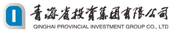 Qinghai Provincial Investment Group Company Limited